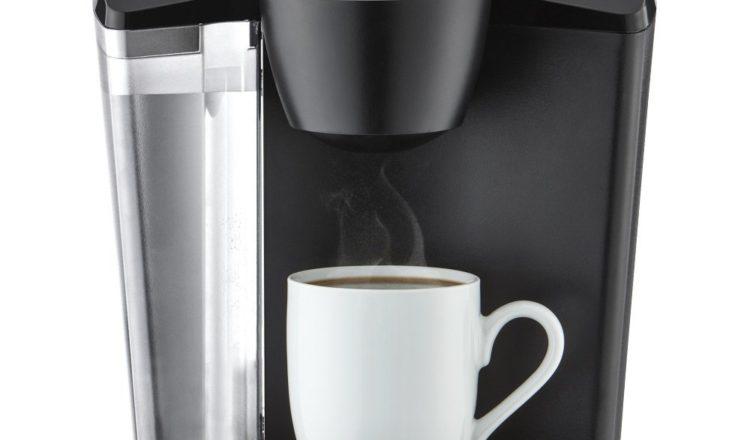 best keurig coffee maker 2017